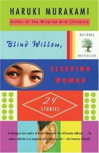 Blind Willow Sleeping Woman SC