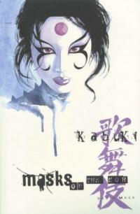 Kabuki vol 3 Masks of the Noh TPB