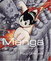 Manga: Sixty Years of Japanese Comics