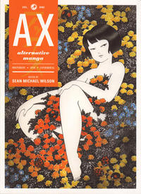 AX Alternative Manga vol. 1