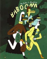 Baboom #1