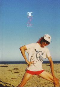 Beasys Chilleisure a Lifestyle Image Catalog