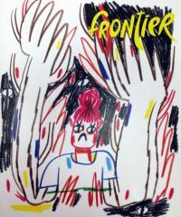 Frontier #4 Ping Zhu