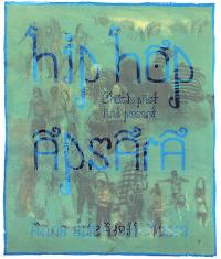 Hip Hop Apsara Ghosts Past And Present
