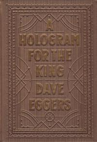 Hologram for the King HC