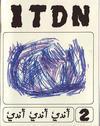 ITDN #2