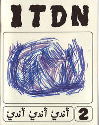 ITDN #2