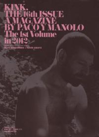 Kink #16 vol 1 2012