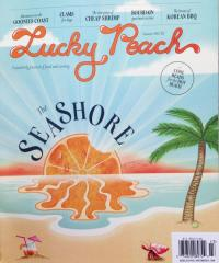 Lucky Peach # 12 The Seashore Issue Sum 14