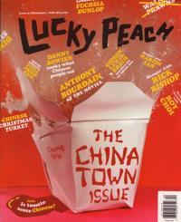 Lucky Peach #5
