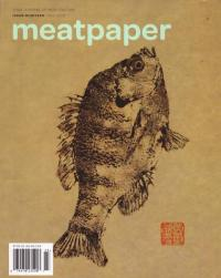 Meatpaper #19 Fall 12