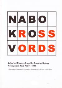 Nabokrossvords Select Puzzles from the Russian Emigre Newspaper Rul 1924 1926