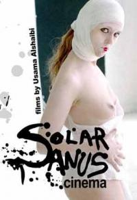 Solar Anus Cinema: Films by Usama Alshaibi DVD