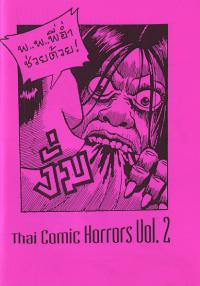Thai Comic Horrors vol 2