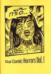 Thai Comic Horrors vol 1