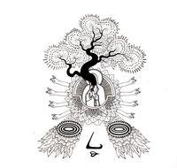 Tree Sapp #1