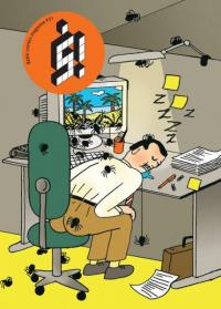 S! #31 Baltic Comics Magazine