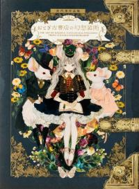 Art of Yogisa: Fantasy Illustrations From an Enchanted Bookshop
