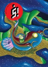 S! #32 Baltic Comics Magazine Japan