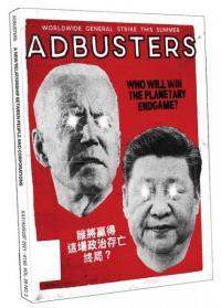 Adbusters #155