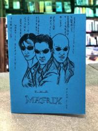 Matrix a Fanzine