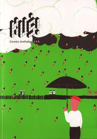 Kus #8 Comics Anthology