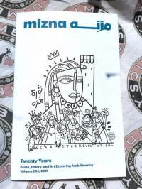 Mizna vol 20 #1 2019