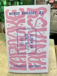 Mondo Karaoke #2 Karaoke Fantasy
