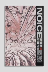 Noice issue 010 Minimal Comic Play
