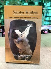Sinister Wisdom #119