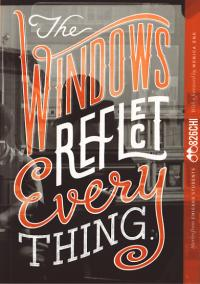 The Windows Reflect Everything Stories from Chicago Students
